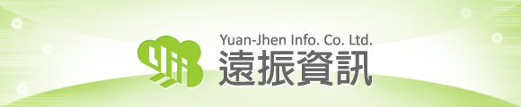 Yuanjhen Info. Co. Ltd.